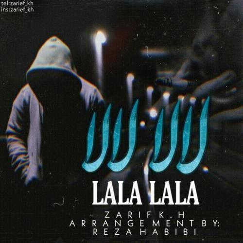 اهنگ عربی لالالا دیجی سونامی